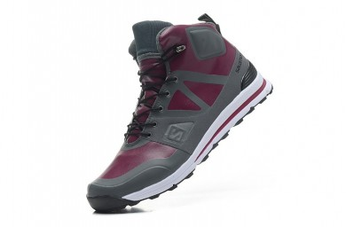 Gris/Marron Salomon Outban Mid Zapatillas Trail Running Por Hombre